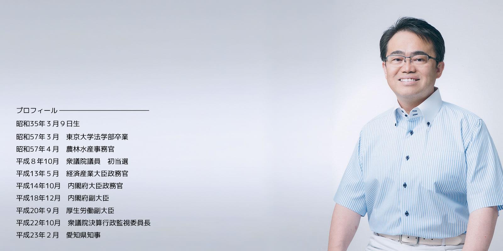 chiji-profile