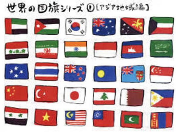 トライデント_アジア言語