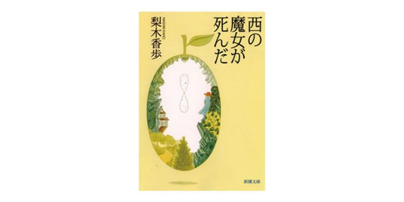 03-book-01