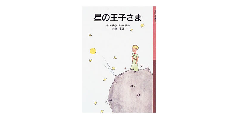 03-book-02