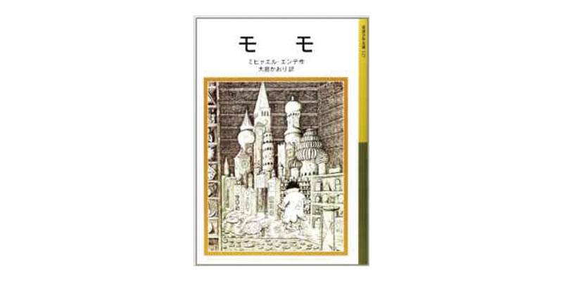 03-book-03