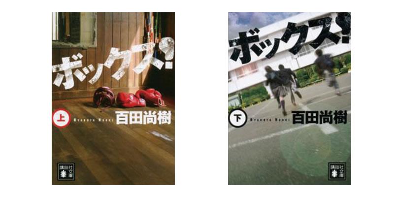 03-book-04