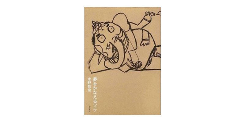 03-book-05