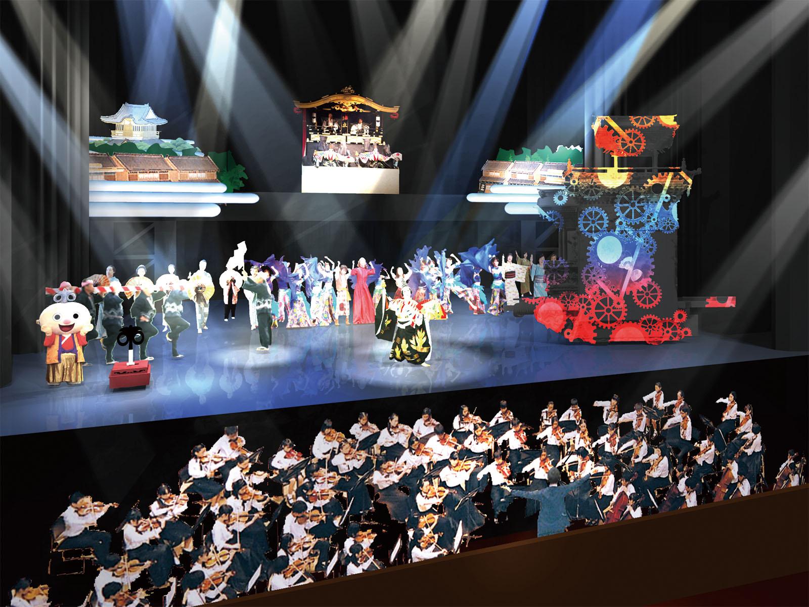 秋イベ_国民文化祭開会式パース