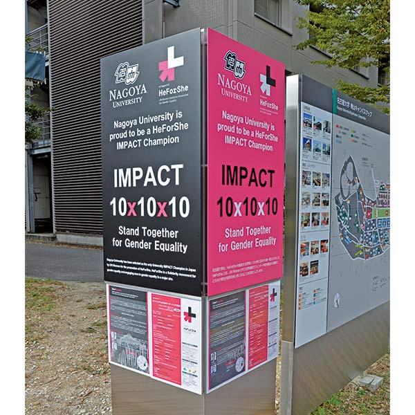 %e5%90%8d%e5%a4%a7_impact